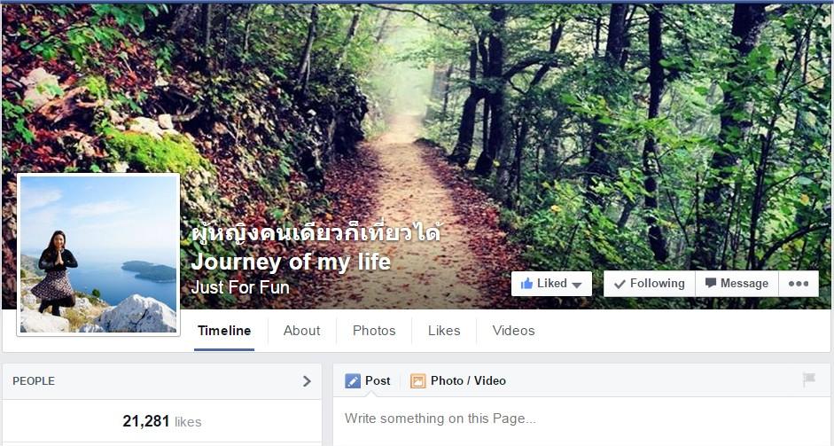 Journey of my life - Google Chrome